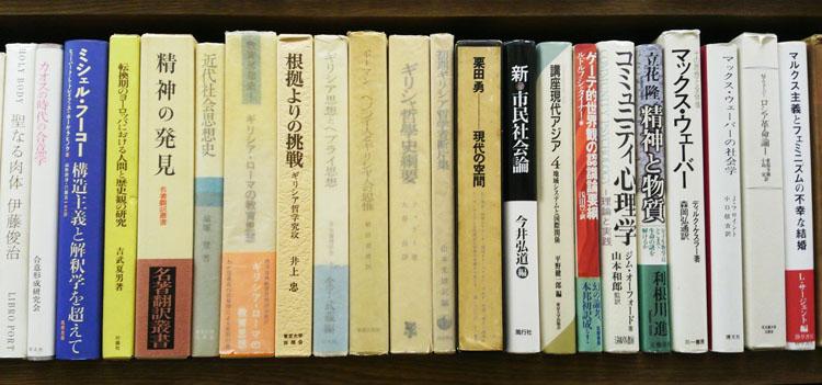 舒文堂の本棚」を追加しました。...